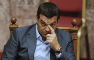 Greek Prime Minister Alexis Tsipras To Resign, Officials Say