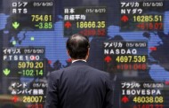 Asian shares hit three-week high ahead of crunch Fed meeting