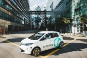 Self-driving cabs debuts in Singapore - beating Uber to history